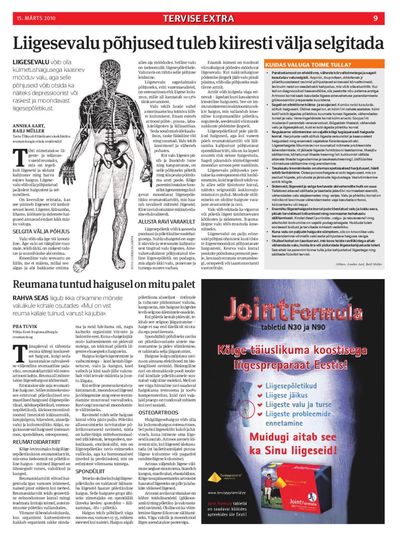 viirushaigused liigeste ravi