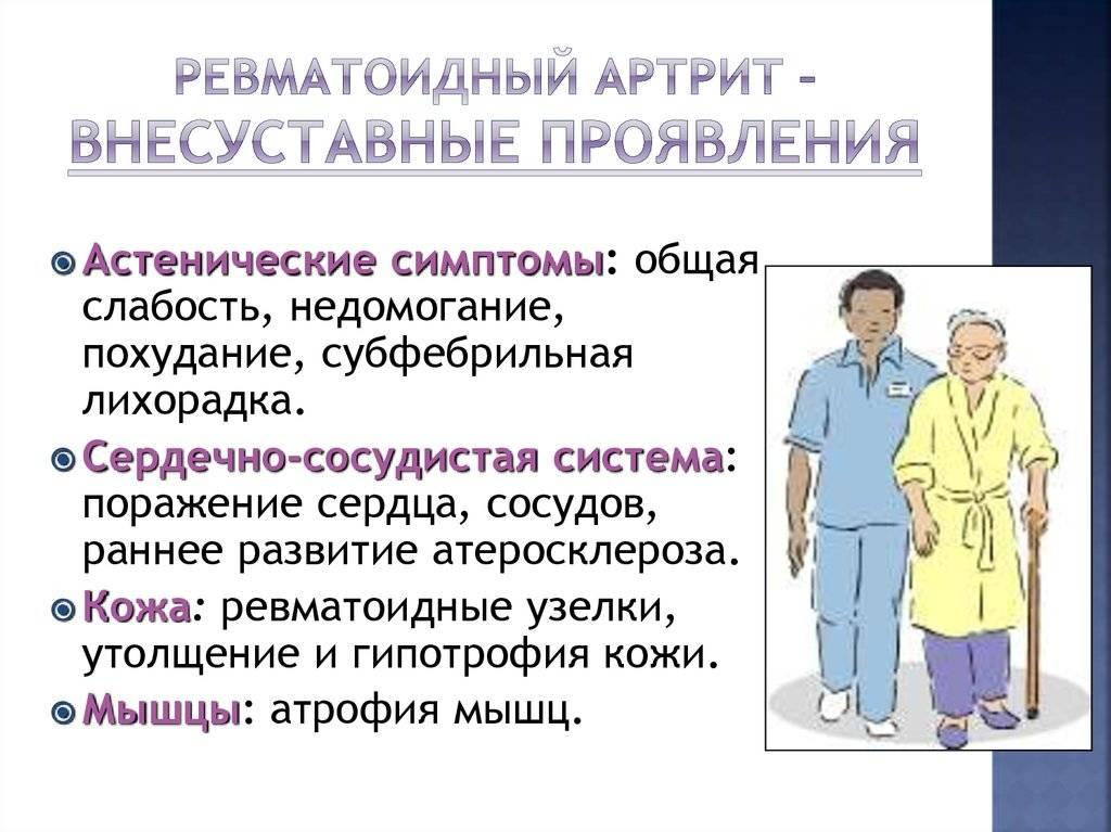 kaes olevate liigeste haiguste tunnused