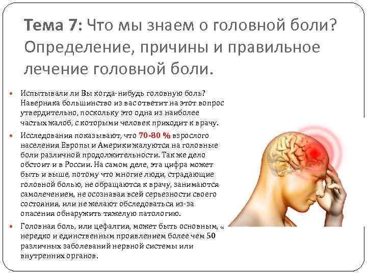 mida toodeldakse reumatoidartriitiga euroopas ja ameerikas