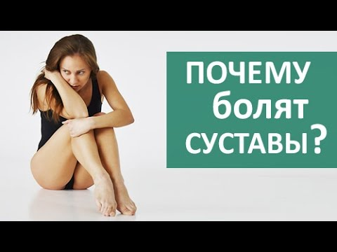 salv jala liigesed ravi purkide liigestega