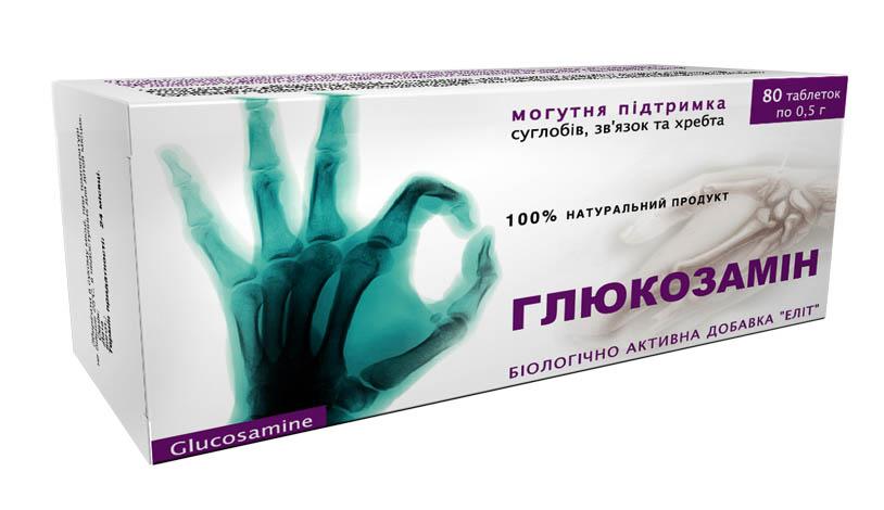 vahendid artroosi raviks