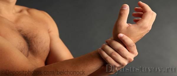 kaua valus liigese parast vigastust jalgade mazi ravi