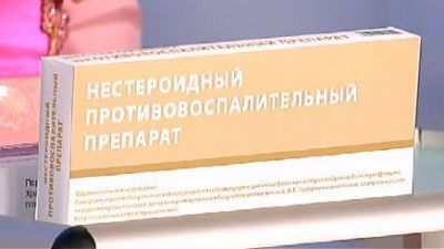 poluartriidi liigesed haiguste tuubid vitamiinid liigeste osteokondroos