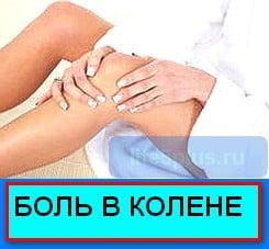 balsami koor liigeste liigestega artroosi idaravi